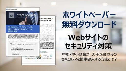 cloudwaf_dl02