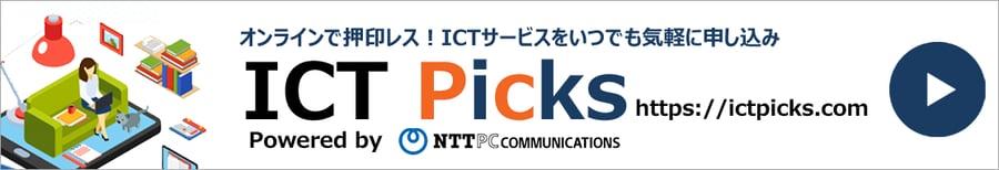 ictpicks_bannar
