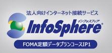 infosphere_foma2