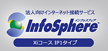 infosphere_xi