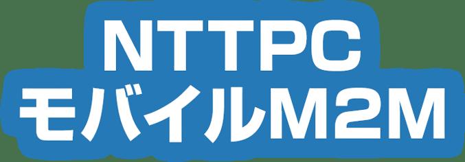 mobilem2m_logo