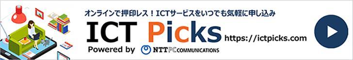 ICTPicks_banner